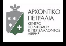 Κέντρο Περιβαλλοντικής Ενημέρωσης Δίβρης - Κέντρο Ενημέρωσης Ορεινής